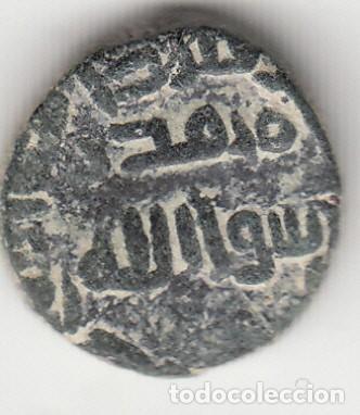 Monedas hispano árabes: FELUS: HISPANO ARABE. XVIII - e / ceca Al Andalus - Foto 2 - 110731363