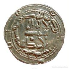 Monedas hispano árabes: AL-HAKAM I, DIRHAM PLATA. 192 A.H. (813) M230. Lote 110740311