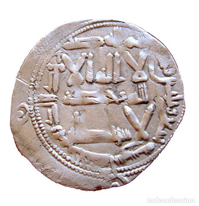 MUHAMMAD I, DIRHAM PLATA 239 A.H. 853 M231 (Numismática - Hispania Antigua - Hispano Árabes)