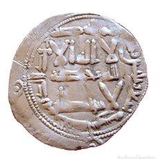 Monedas hispano árabes: MUHAMMAD I, DIRHAM PLATA 239 A.H. 853 M231. Lote 110740667