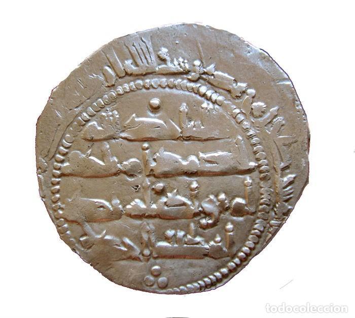 Monedas hispano árabes: Muhammad I, dirham plata 239 A.H. 853 M231 - Foto 2 - 110740667
