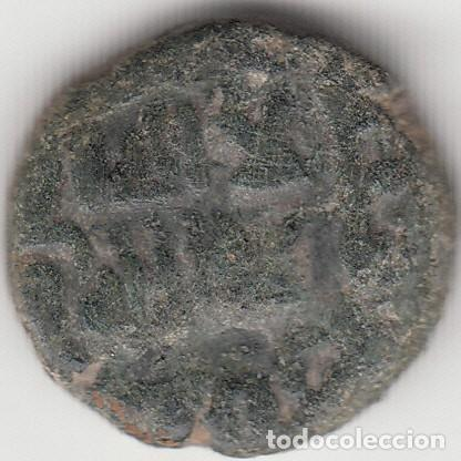 FELUS: HISPANO ARABE. XIX B / CECA AL ANDALUS / AÑO 108 (Numismática - Hispania Antigua - Hispano Árabes)