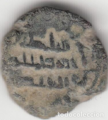 Monedas hispano árabes: FELUS: HISPANO ARABE. XX b - Foto 2 - 110781859