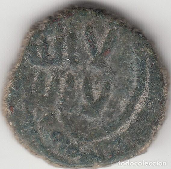 Monedas hispano árabes: FELUS: HISPANO ARABE. XX d - Foto 1 - 110782735