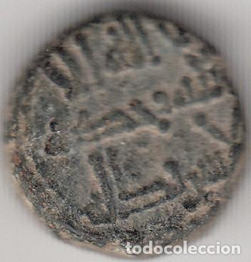 FELUS: HISPANO ARABE. GRUPO XIII (Numismática - Hispania Antigua - Hispano Árabes)