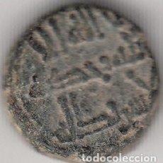 Monedas hispano árabes: FELUS: HISPANO ARABE. GRUPO XIII. Lote 111025259