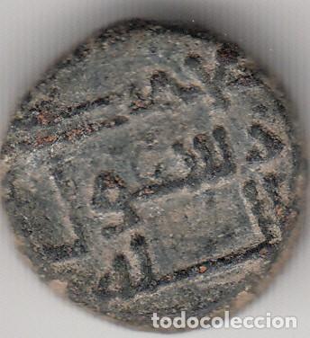 Monedas hispano árabes: FELUS: HISPANO ARABE. GRUPO XIII - Foto 2 - 111025259