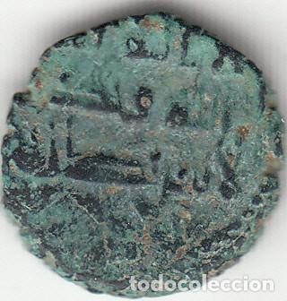 FELUS: HISPANO ARABE. XIII A-1 (Numismática - Hispania Antigua - Hispano Árabes)