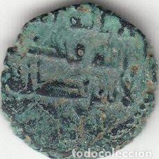 Monedas hispano árabes: FELUS: HISPANO ARABE. XIII A-1. Lote 111113775