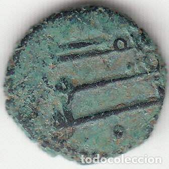 Monedas hispano árabes: FELUS: HISPANO ARABE. XIII a-1 - Foto 2 - 111113775