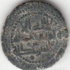 Monedas hispano árabes: FELUS: HISPANO ARABE. XIII A-6 - VARIANTE. Lote 111114343