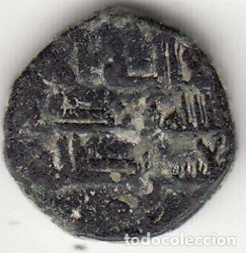 FELUS: HISPANO ARABE. XIII C (Numismática - Hispania Antigua - Hispano Árabes)