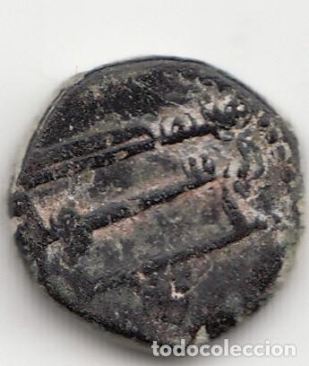 Monedas hispano árabes: FELUS: HISPANO ARABE. XIII c - Foto 2 - 111115755