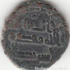 Monedas hispano árabes: FELUS: HISPANO ARABE. XIII C-VARIANTE. Lote 111217103