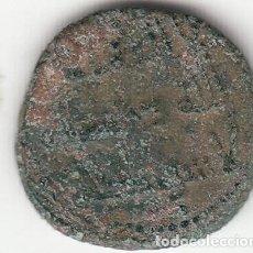 Monedas hispano árabes: FELUS: HISPANO ARABE XIII C-7. Lote 111242423