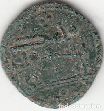 Monedas hispano árabes: FELUS: HISPANO ARABE XIII c-7 - Foto 2 - 111242423