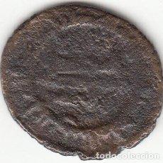 Monedas hispano árabes: FELUS: HISPANO ARABE. MUHAMMAD I (268 H) / I-12. Lote 111657907