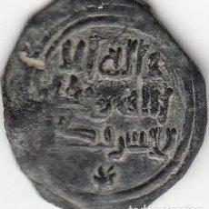 Monedas hispano árabes: FELUS: HISPANO ARABE. MUHAMMAD I (238-273) / I -31. Lote 112065911
