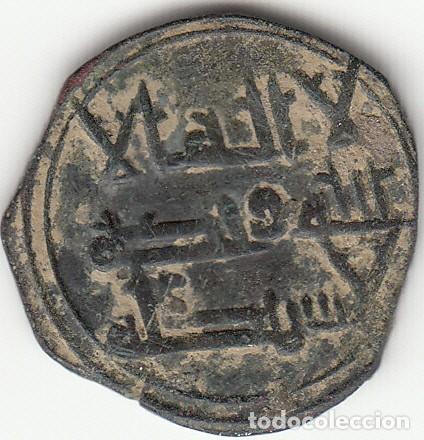 FELUS: HISPANO ARABE. MUHAMMAD I (238-273) / I -38 (Numismática - Hispania Antigua - Hispano Árabes)