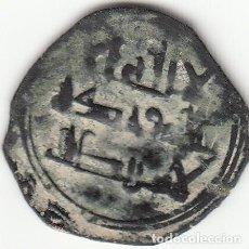 Monedas hispano árabes: FELUS: HISPANO ARABE. MUHAMMAD I (238-273) / I - 41. Lote 112068159