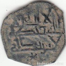 Monedas hispano árabes: FELUS: HISPANO ARABE. MUHAMMAD I ( 238 - 273 H ) / I - 43. VARIANTE. Lote 112119723