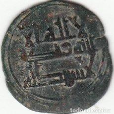 Moedas hispano árabes: FELUS: HISPANO ARABE. MUHAMMAD I ( 268 H ) / I - 46. Lote 112120415