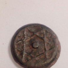 Monedas hispano árabes: PRECIOSA MONEDA ÁRABE DE BRONCE. Lote 112462764