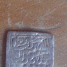 Monedas hispano árabes: DIRHAM ALMOHADE DE PLATA. 1147 - 1269. Lote 112518539