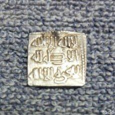 Monedas hispano árabes: ALMOHADES DIRHAM ANONIMA EN NOMBRE DE AL MAHDI ESCRITURA CUFICA, SIN CECA. Lote 114885470