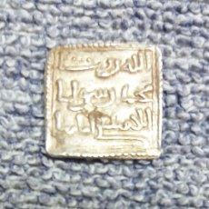 Monedas hispano árabes: ALMOHADES DIRHAM ANONIMA EN NOMBRE DE AL MADHI SIN CECA ESCRITURA CUFICA. Lote 114886082