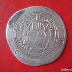 Monedas hispano árabes: DIRHEM HISPANOÁRABE DE LA DINASTIA OMEYA AÑO 113 DE LA HEGIRA. WASIT. #MN. Lote 115691751