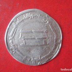 Monedas hispano árabes: DIRHEM HISPANOÁRABE DE LA DINASTIA ABASIDA. AÑO 142 DE LA HEGIRA. MUHAMADIYA. #MN. Lote 115691943
