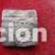 Monedas hispano árabes: DIRHAM DE PLATA HISPANO ARABE. Lote 117397527