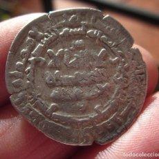 Monedas hispano árabes: DIRHAM HISPANO ARABE A CATALOGAR DIRHAM DE PLATA . Lote 119244247