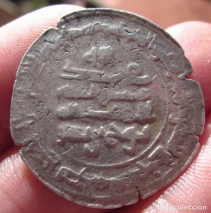 Monedas hispano árabes: DIRHAM HISPANO ARABE A CATALOGAR DIRHAM DE PLATA - Foto 2 - 119244247