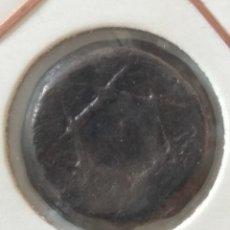 Monedas hispano árabes: FELÚS MARROQUÍ A IDENTIFICAR. Lote 120452551