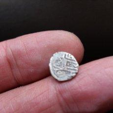 Monedas hispano árabes: PLATA. Lote 121259683