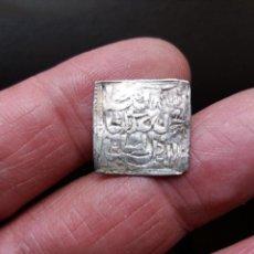 Monedas hispano árabes: MILLARES. Lote 121260487