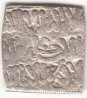 DIRHEM ALMOHADE / HISPANO-ARABE - PLATA (Numismática - Hispania Antigua - Hispano Árabes)