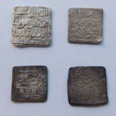 Monedas hispano árabes: 4 DIRHEM ALMOHADES ( SIGLO XII - XIII ) PLATA / A CATALOGAR. Lote 125719928