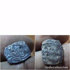 Monedas hispano árabes: FRACCION DE DINAR PLATA HISPANO ARABE. SALIDA 0,01 EUROS.. Lote 129233152