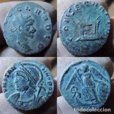 Monedas hispano árabes: BONITO LOTE MONEDA ROMANA ...SALIDA 0,01 VER FOTOS.. Lote 127841167