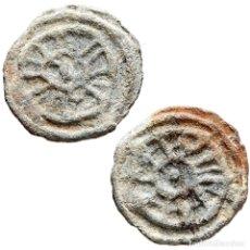 Monedas hispano árabes: AMULETO HISPANO ÁRABE, PLOMO. 15,12 MM. Lote 128119298