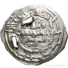 Monedas hispano árabes: HISHAM II, DIRHAM AL-ANDALUS 38¿? H. Lote 128778075