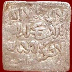 Monedas hispano árabes: 36--ESPAÑA - DIRHAM DE PLATA ALMOHADE, ANÓNIMO (CECA FEZ) 14 MM / 1,50 GR.. Lote 129160303