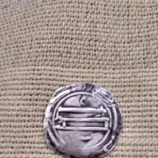 Monedas hispano árabes: 44- DIRHEM DIRHAM DE PLATA. A CLASIFICAR.. Lote 129434599