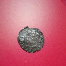 Monedas hispano árabes: MONEDA MUY ANTIGUA POSIBLEMENTE DE LA LLEGADA DE LOS REYES CATOLICOS. Lote 130934113