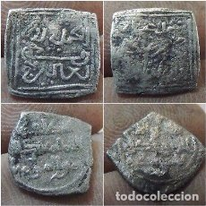 Monedas hispano árabes: LOTE DOS BONITAS MONEDAS DE PLATA DIRHAM Y DINAR HISPANO ARABES DE PLATA OFERTAAA... Lote 130965984