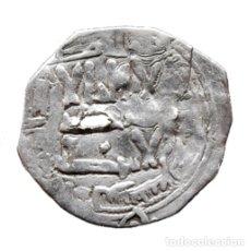 Monedas hispano árabes: DIRHAM EMIRAL, A CLASIFICAR.. Lote 131500186
