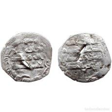 Monedas hispano árabes: DIRHAM EMIRAL, A CLASIFICAR.. Lote 132423919